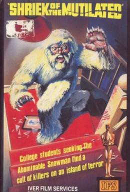 Постер фильма Крик калеки (1974)