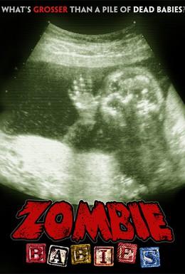 Постер фильма Зомби-младенцы (2011)