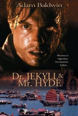 Постер фильма Пророчество тигра (2000)
