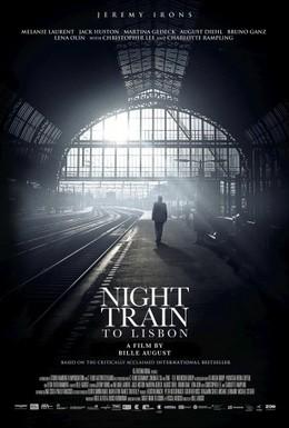 Постер фильма Ночной поезд до Лиссабона (2013)