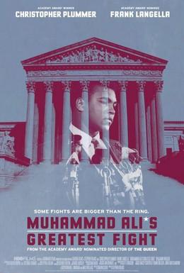 Постер фильма Главный бой Мухаммеда Али (2013)