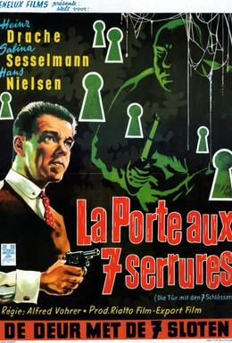Постер фильма Дверь на семи замках (1962)