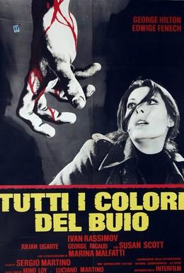 Постер фильма Все оттенки тьмы (1972)