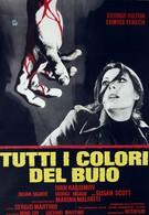 Все оттенки тьмы (1972)