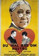 Уважай свою жену (1925)