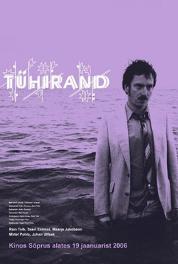 Постер фильма Пустынный берег (2006)