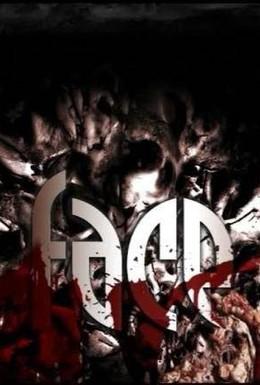 Постер фильма Лицо (2007)