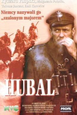 Постер фильма Майор Хубаль (1973)