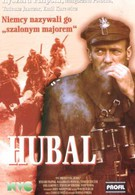 Майор Хубаль (1973)