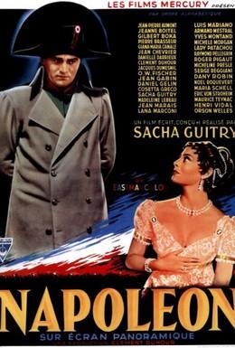 Постер фильма Наполеон (1955)