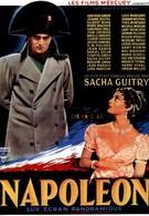 Наполеон (1955)