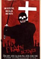 Смертельные сцены (2012)