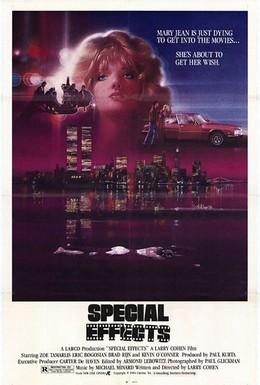 Постер фильма Спецэффекты (1984)