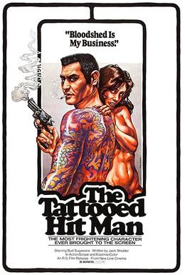 Постер фильма Киллер с татуировкой (1977)