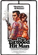 Киллер с татуировкой (1977)