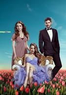 Пора тюльпанов (2010)