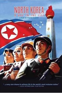 Постер фильма Северная Корея: День из жизни (2004)