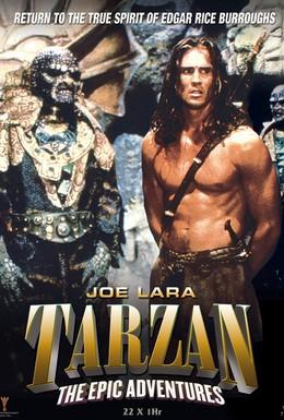 Постер фильма Тарзан: История приключений (1996)