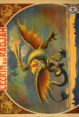 Постер фильма Шкатулка Раджи (1906)