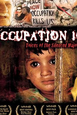 Постер фильма Оккупация 101 (2006)