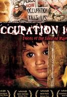 Оккупация 101 (2006)
