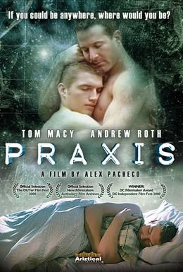 Постер фильма Практика (2008)