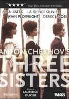 Три сестры (1970)