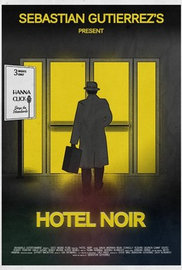 Постер фильма Отель Нуар (2012)