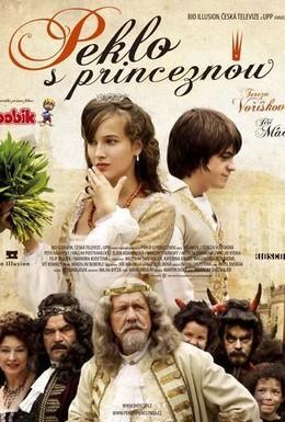 Постер фильма Ад с принцессой (2009)