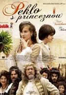 Ад с принцессой (2009)