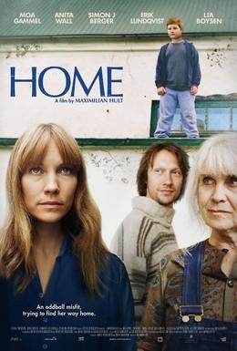 Постер фильма Дом (2013)