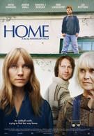 Дом (2013)
