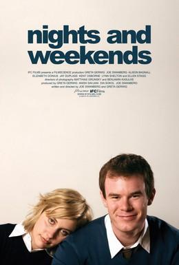 Постер фильма Ночи и выходные (2008)