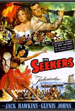 Постер фильма Искатели (1954)