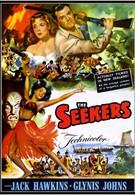 Искатели (1954)