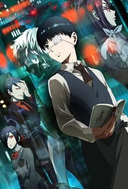 Постер фильма Токийский гуль (2014)