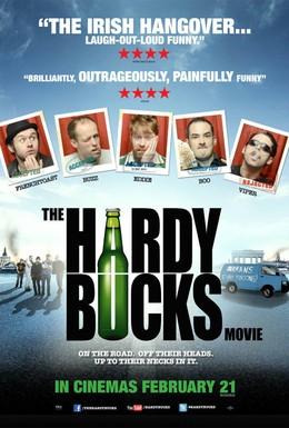 Постер фильма Харди Бакс (2013)