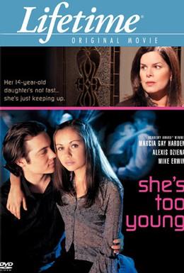 Постер фильма Тусовщица (2004)
