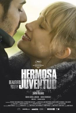 Постер фильма Прекрасная молодость (2014)
