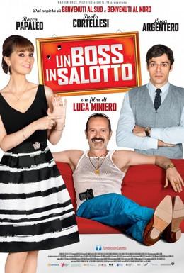 Постер фильма Босс в гостиной (2014)