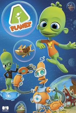 Постер фильма Планета Ай (2015)