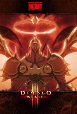 Постер фильма Diablo III: Гнев (2012)