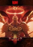 Diablo III: Гнев (2012)