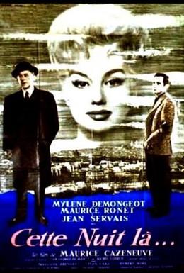 Постер фильма Эта ночь (1958)