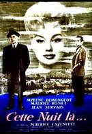 Эта ночь (1958)