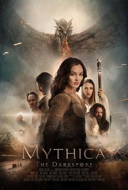 Постер фильма Мифика: Тёмные времена (2015)