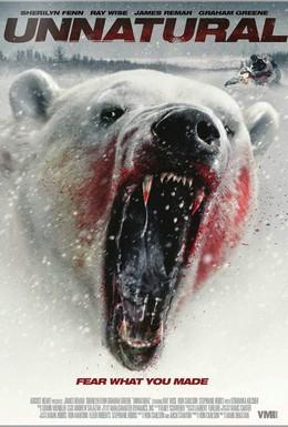Постер фильма Неестественный (2016)