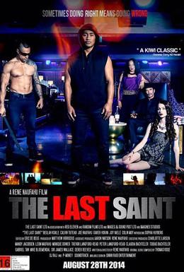Постер фильма Последний праведник (2014)