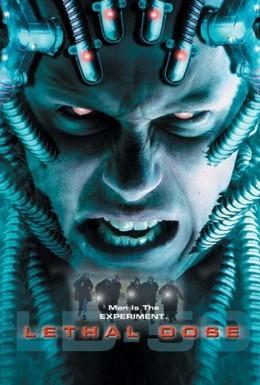 Постер фильма LD50: Летальная доза (2003)