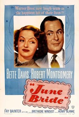 Постер фильма Невеста июня (1948)